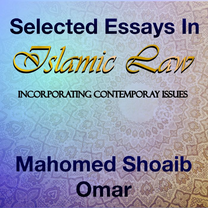 zakat selected essays in islamic law our publications